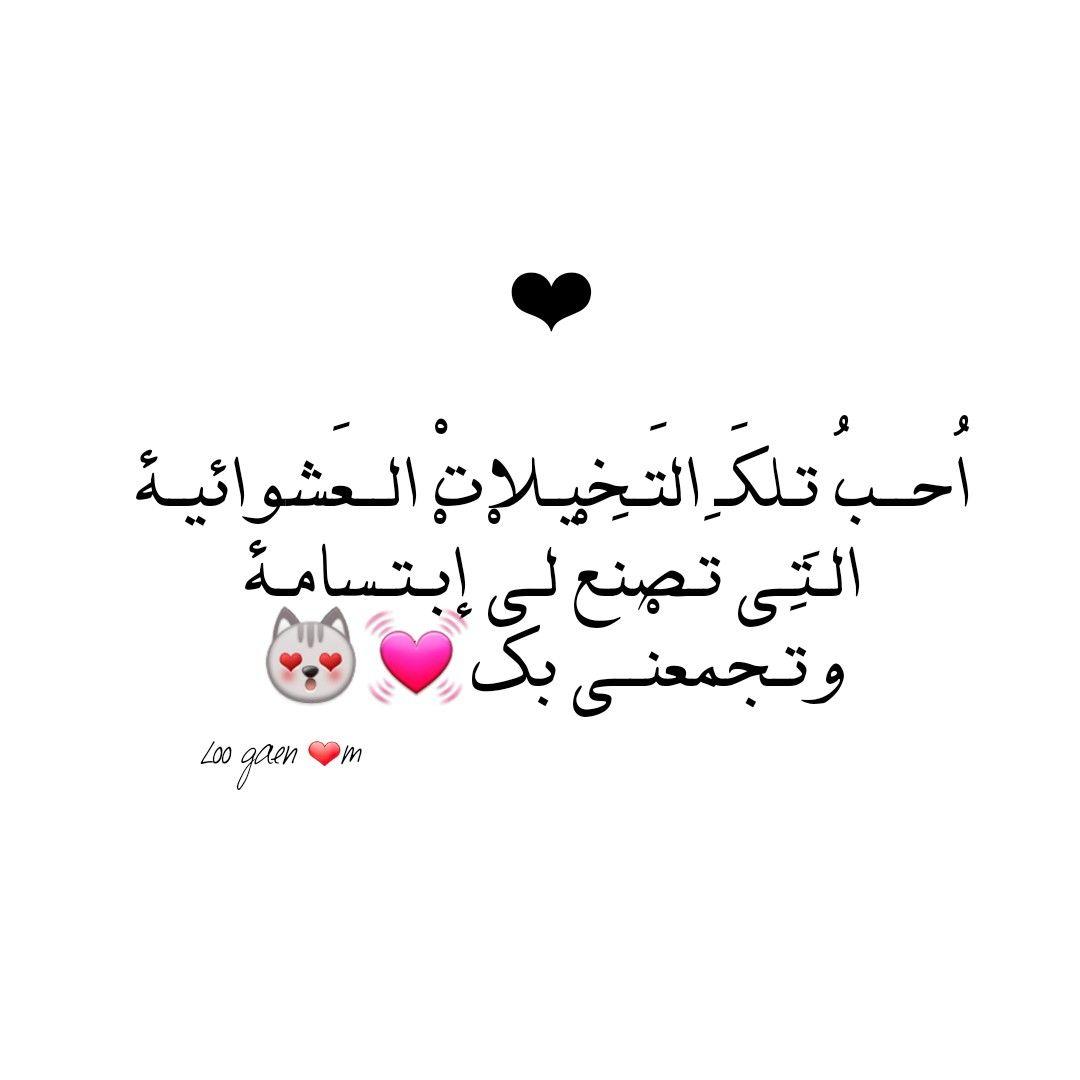 رمزيات Words Arabic Words Arabic Quotes
