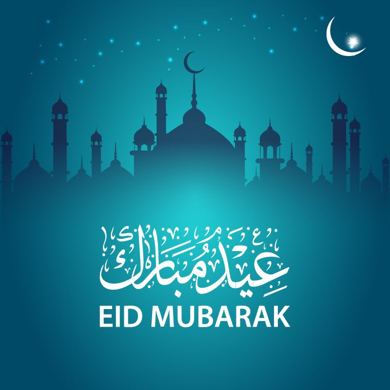 eid mubarak greeting card design with mosque background eid mubarak greeting cards eid mubarak greetings eid mubarak eid mubarak greeting card design with