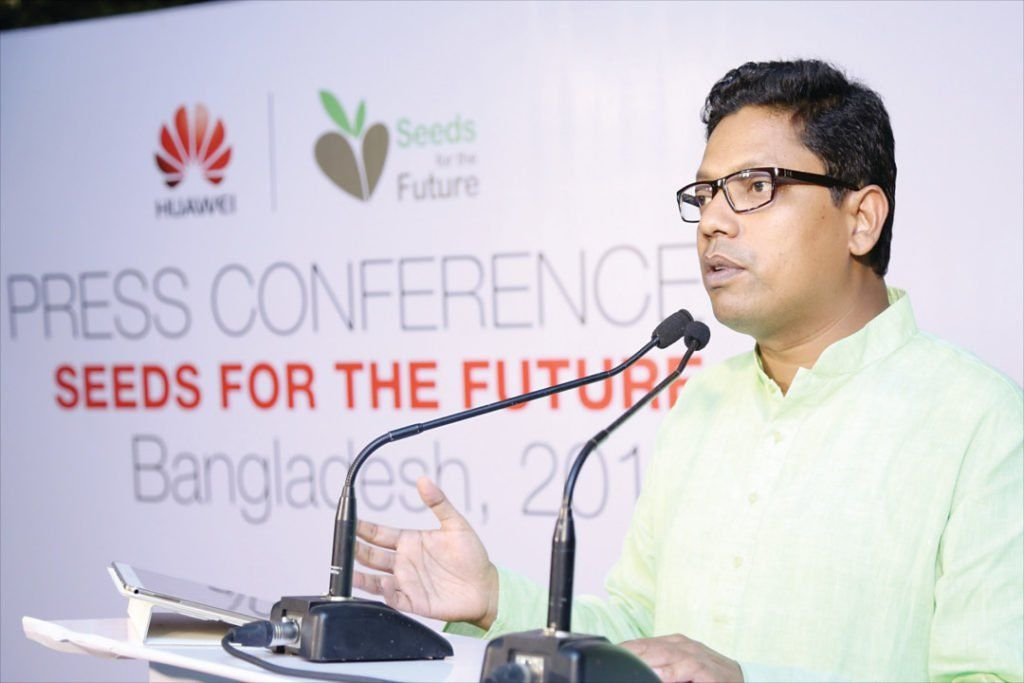Huawei, a leading global information and communication technology (ICT) solutions provider, today kicks off its annual talent development programme Seeds for the Future- 2016 at the company's Customer Solution Innovation and Integration Experience Center (CSIC) in Dhaka. The program seeks to...