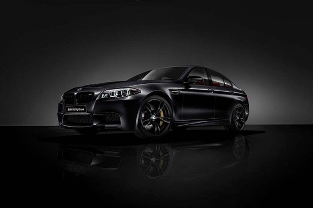 The 2020 Bmw M5 Edition 35 Years Is An Elegant Tribute With