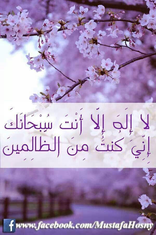 Pin On دين الاسلام القرآن والسنة Islamic Religion