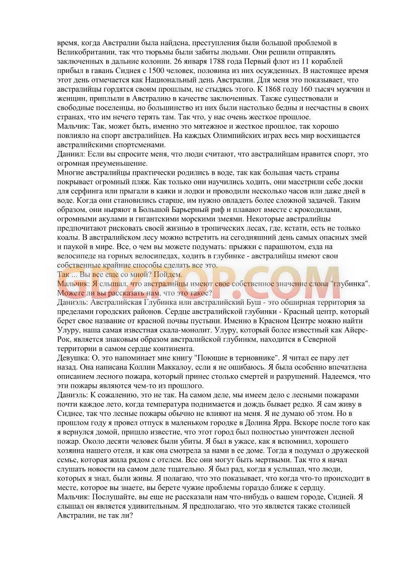 Решебник по алгебра геометрия 9 класс а.п.ершова в.в.голобородько скачать pdf