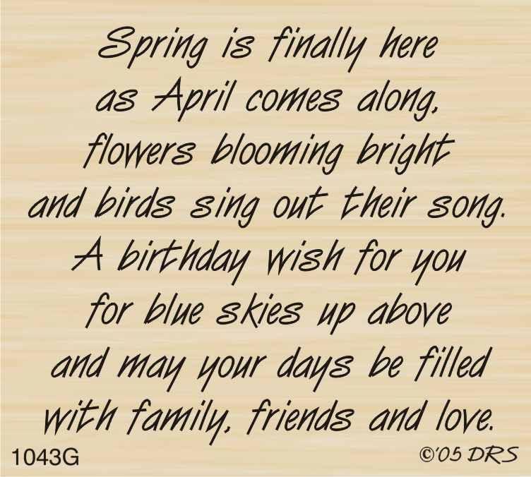 April Birthday Greeting 1043G Birthday verses for