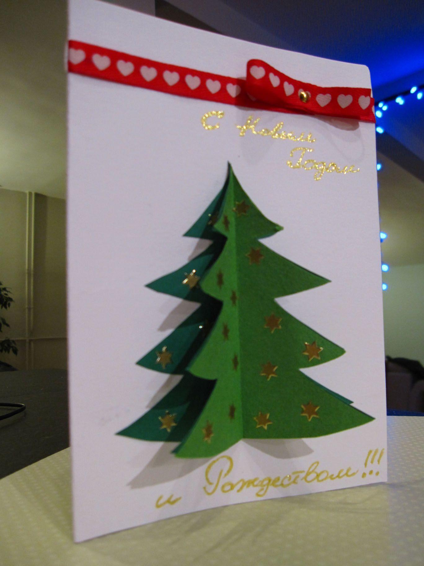 home made xmas card, xmas tree | Christmas cards to make ...