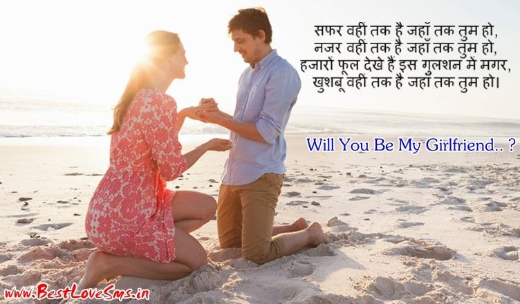 Beautiful Image Of A Guy Proposing A Girl Near The Beach With Hindi