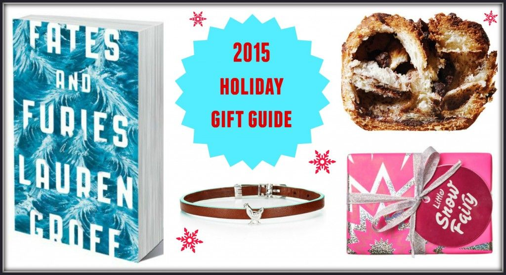 DALS 2015 Holiday Gift Guide