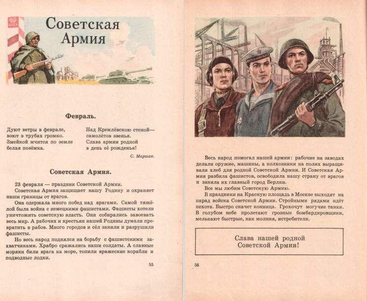 Дидактические карточки за 7 класс т.м.мищенко ответы