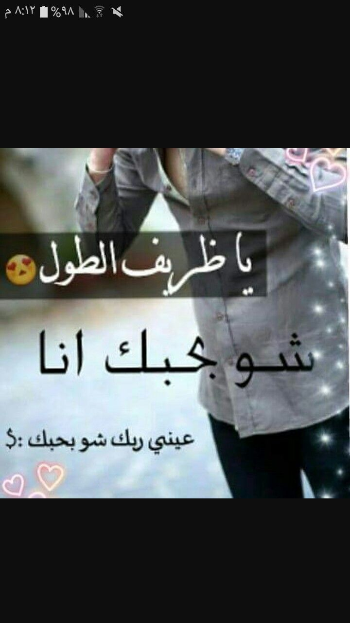 Pin By وحيده كالقمر On صور حب رومنسيه Lockscreen Movie Posters Movies