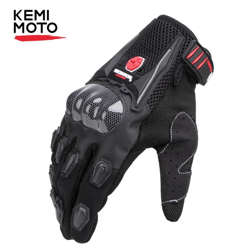 Kemimoto gloves high protective full finger comfortable