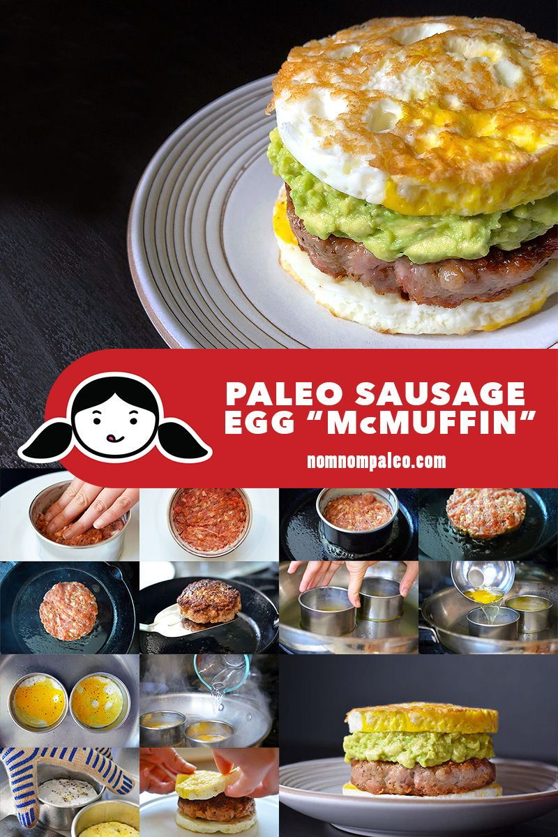 Paleo Sausage Egg Mcmuffin Receta Recetas Saludables Recetas Faciles Comida