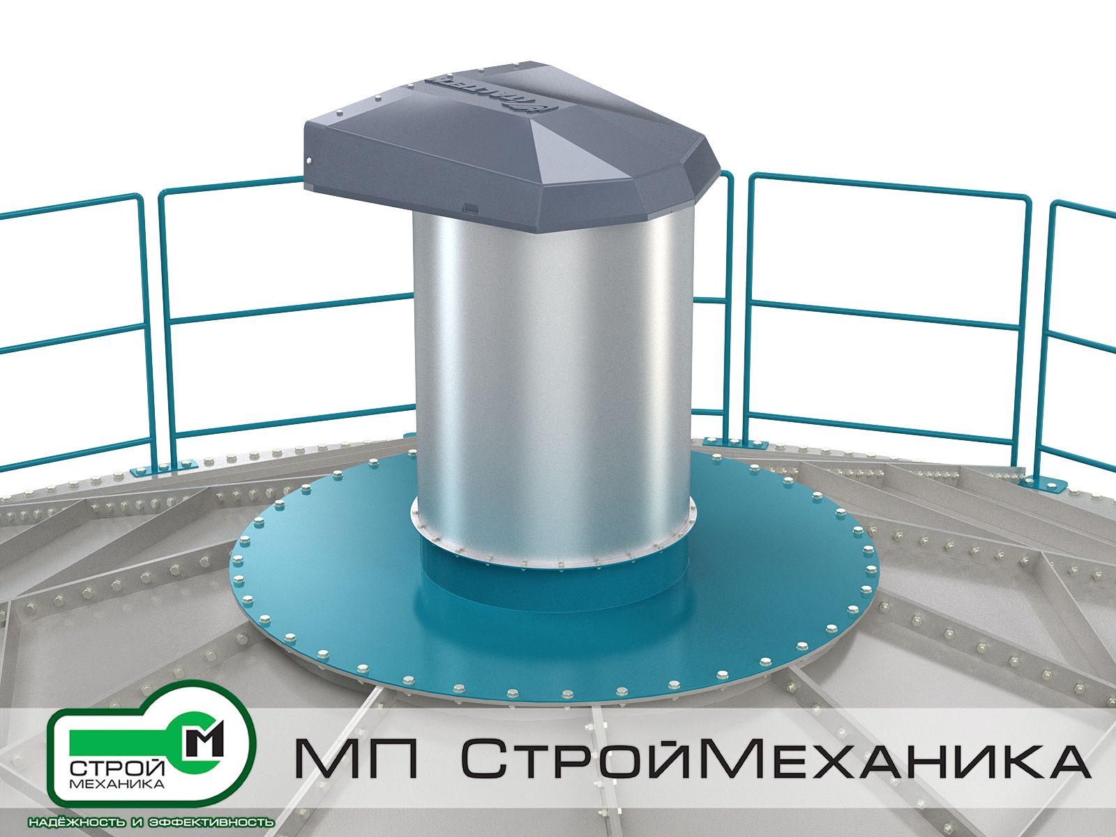 Роторный питатель в Шадринск завод дробильного оборудования в Вичуга