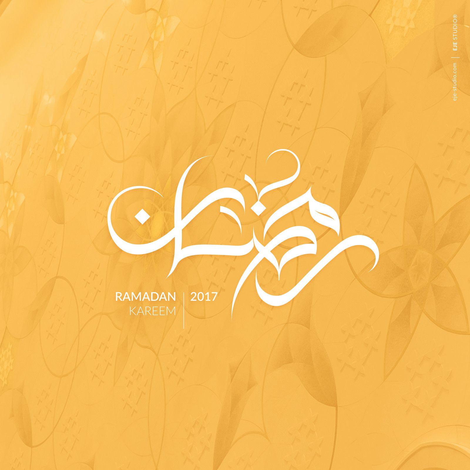 Ramadan Kareem Arabic Calligraphy By Eje Studio Ramadan Ramadan Kareem Ramadan Greetings