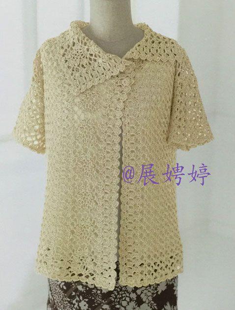 Shell Stitch Crochet Jacket | Pinterest | Häkeln
