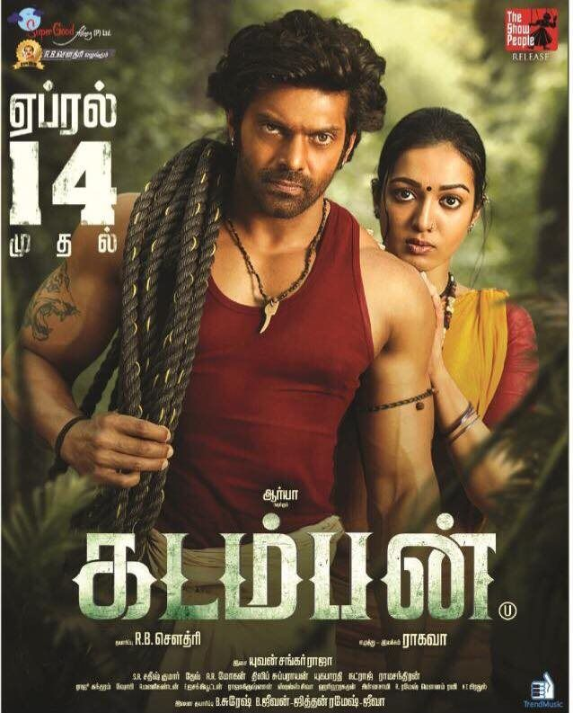 Kadamban Tamil Movie Screening Details Tamil Movies Movie Screen New Movies