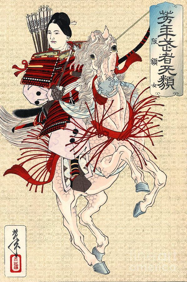 samurai-lady-hangaku-1885-padre-art.jpg 597×900 pixels