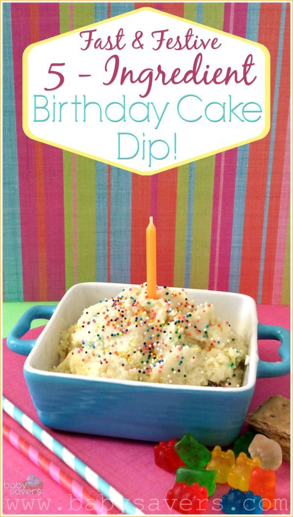 Fantastic Cake Batter Dip Recipe An Easy And Delicious 5 Ingredient Treat Personalised Birthday Cards Bromeletsinfo