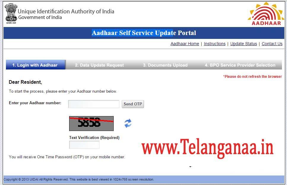 Aadhaar Card Corrections Online Update Name Address Mobile Number Change Aadhar Card Railway Jobs Addressing