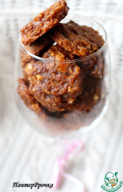 Вкуснющее морковное печенье на ржаной муке - кулинарный рецепт