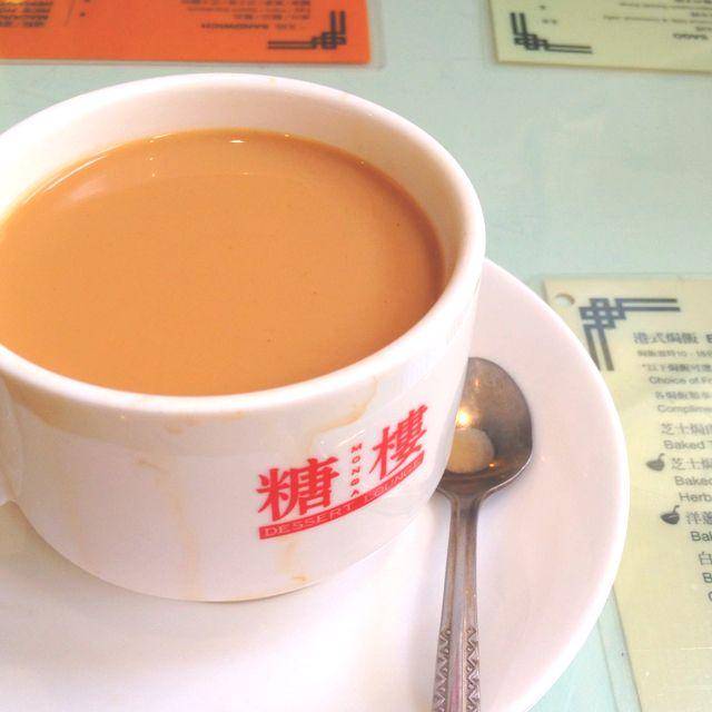Yuanyang Sometimes Also Called Ying Yong Is A Por Beverage In Hong Kong Made Of Mixture Coffee And Style Milk Tea
