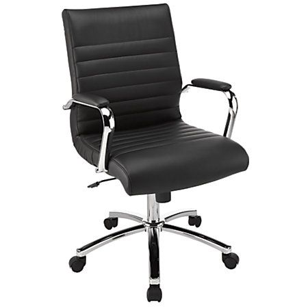 Chairs Seating At Office Depot And Officemax Modern Rocking Chair