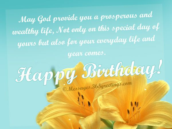 Religious Birthday Quotes for Friends – Birthday Greetings Religious