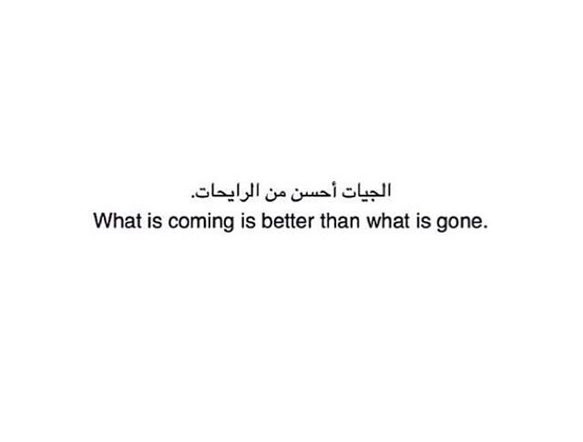 what is coming is better than what is gone islam