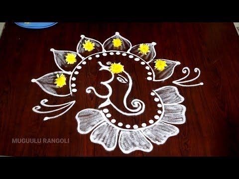 Easy ganesh rangoli design vinayagar chaturthi kolangal vinayaka chavithi muggulu ganesha kolam youtube also rh in pinterest