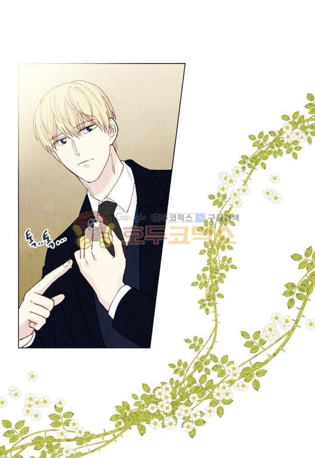 Pin On Iris Lady With A Smartphone Manga