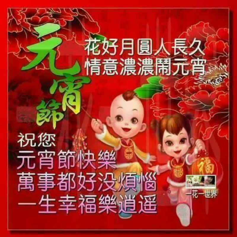 Pin by Veronica tsang on 2018 year of dog Chinese new