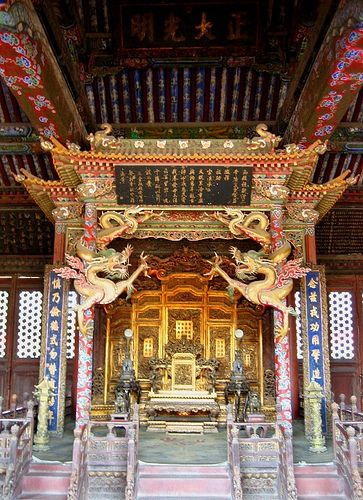Shenyang Imperial Palace China Org Cn Ancient Chinese Architecture Chinese Architecture Asian Architecture