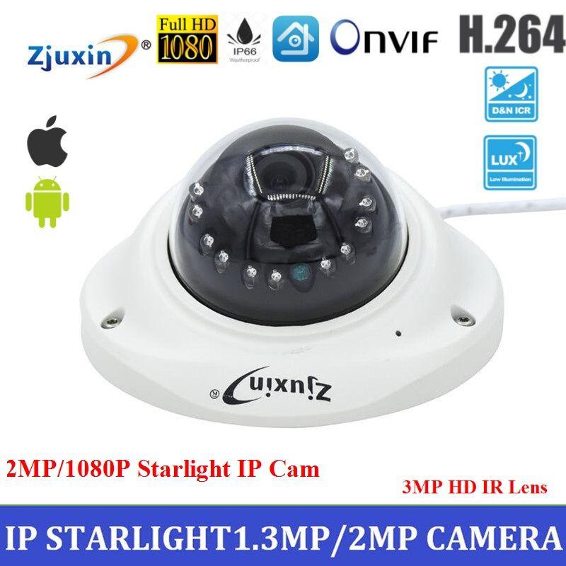 2mp starlight  ip camera 1080p network camera with 3MP HD Lens onvif cctv digital starlight camera for nice night vision