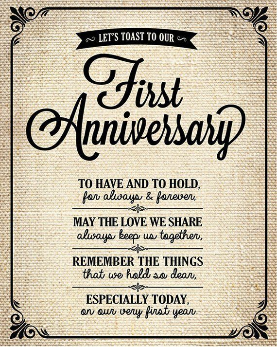 First Wedding Anniversary.Let S Toast To Our First Anniversary Rustic Organic Look