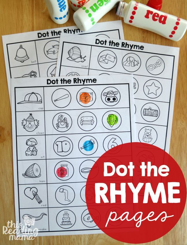 Rhyming Worksheets - Dot the Rhyme