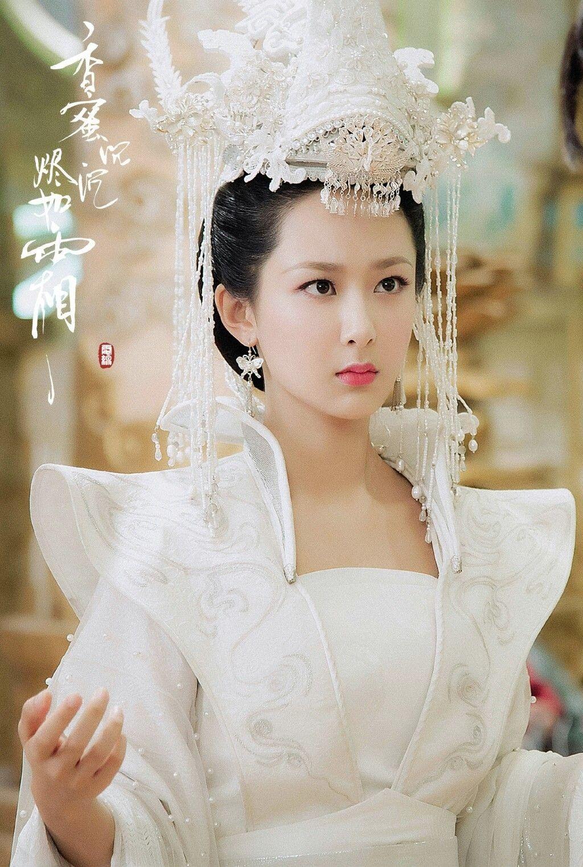 Ghim trên Dương Tử-杨紫-Yang Zi