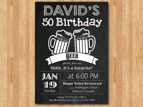 beer party invitation 50th birthday invitation surprise birthday