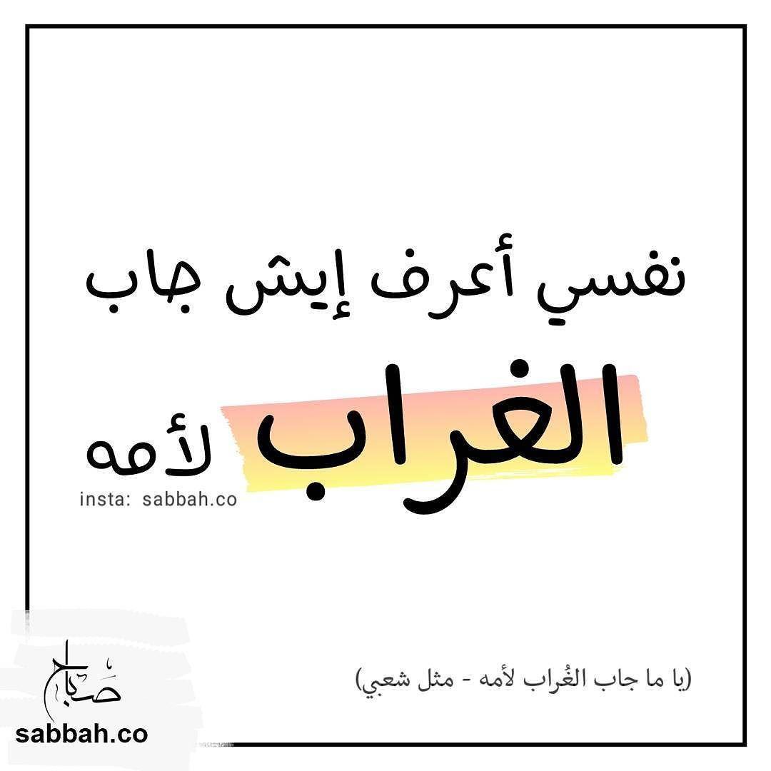 Pin By Ebtehal Gad Alhaq On Draws Calligraphy Arabic Calligraphy