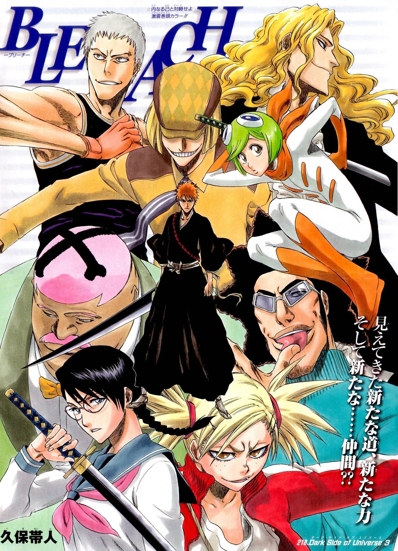 imagenes de kon - Buscar con Google | anime | Pinterest | Anime ...