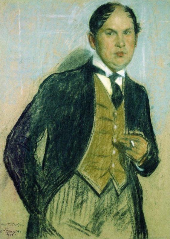 Portrait Of G Narbut Boris Kustodiev Wikiart Org Artwork Painting Portrait Art