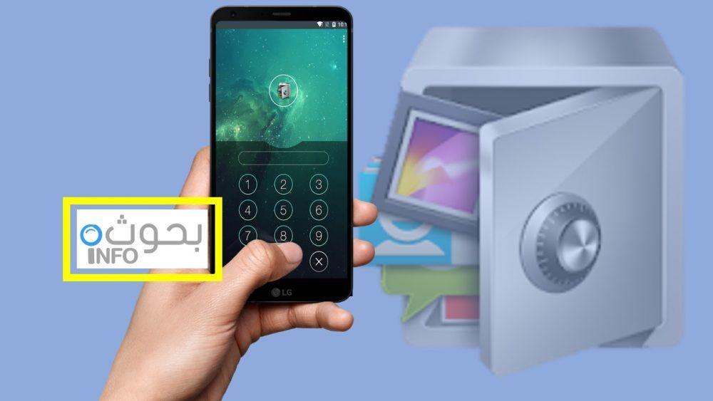 قفل التطبيقات للهاتف بواسطة تطبيق Applock Phone Electronic Products Electronics