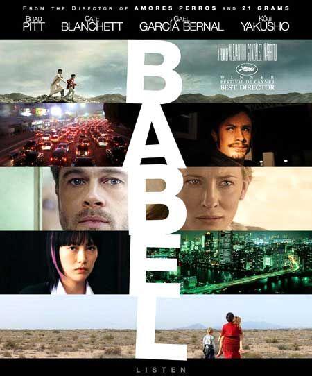 Babel (Alejandro González Iñárritu, 2006)