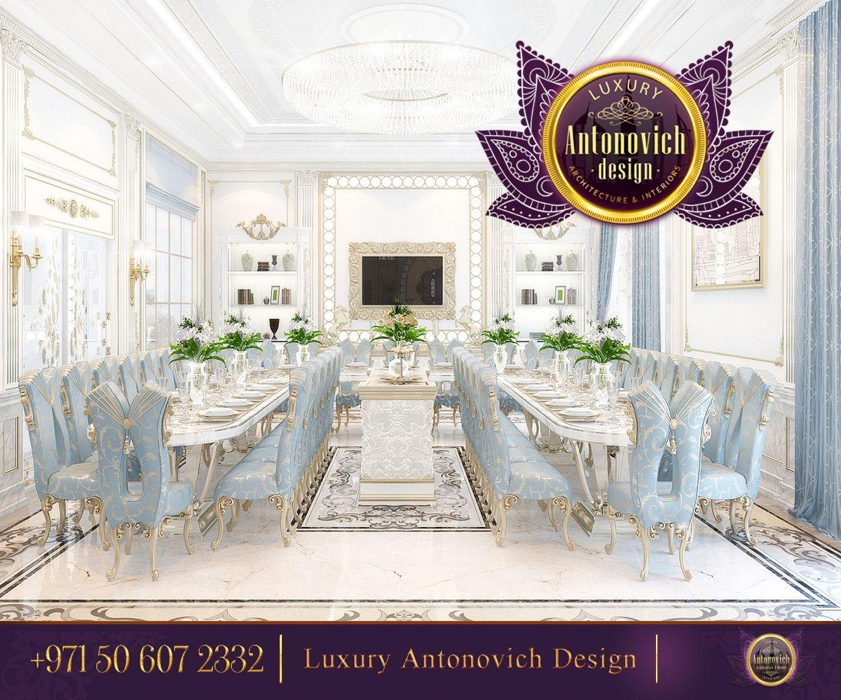 126 Custom Luxury Dining Room Interior Designs: ~ Luxury Dining Room Design