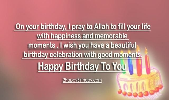 50 Islamic Birthday And Newborn Baby Wishes Messages Quotes Islamic Birthday Wishes Birthday Wishes For Myself Birthday Wishes For Friend