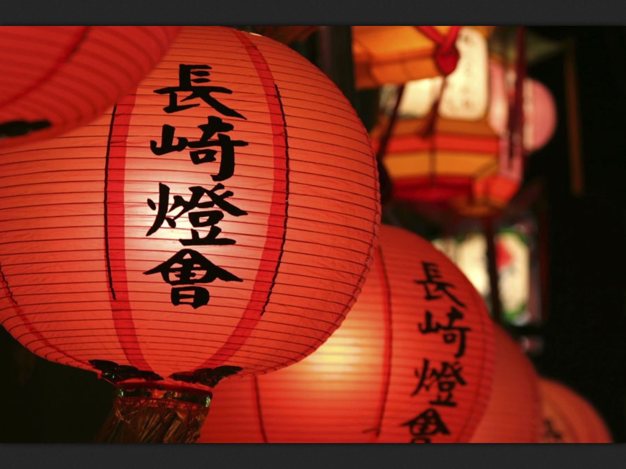 Japanese culture Japanese paper lanterns