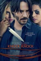 knock knock full movie free download in tamil