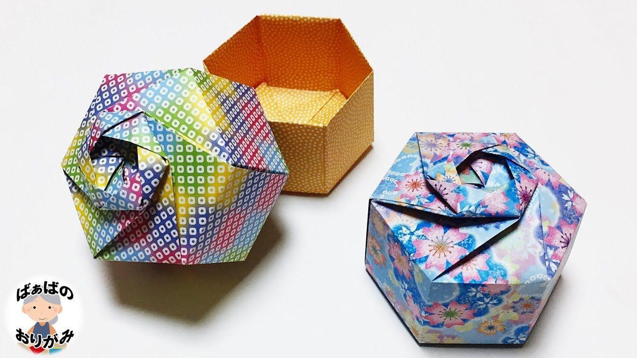 折り紙 ふた付きの箱 六角形のかわいい小物入れ Origami Hexagonal Gift Box 音声解説あり ばぁばの折り紙 Youtube 折り紙 折り紙の箱 折り紙 デザイン