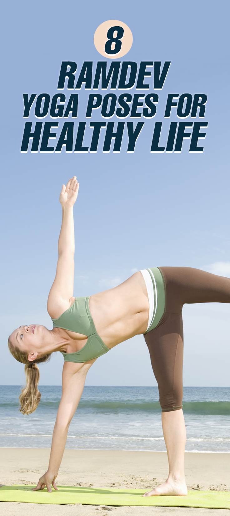 7 Baba Ramdev Yoga Poses For Leading A Healthy Life