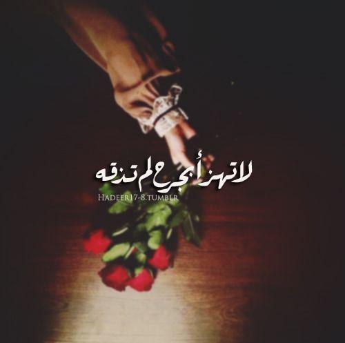 صور رمزيات الوداع رائعة ومؤثرة بدقة عالية تناسب الموبايل والكمبيوتر 21 Movie Quotes Funny Photo Quotes Arabic Quotes