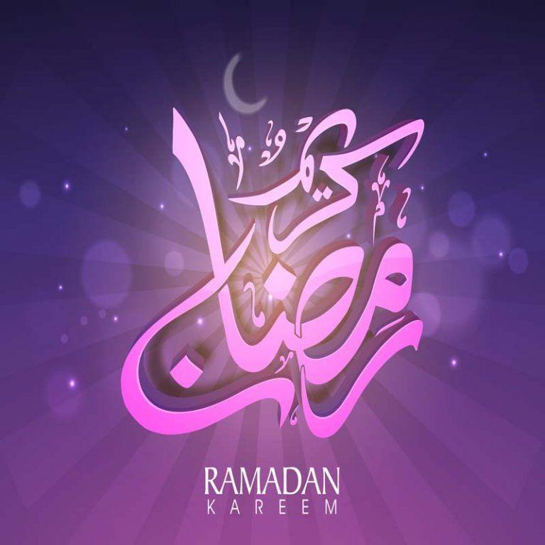 خلفيات و صور رمضان كريم Ramadan Ramadan Kareem Art Drawings For Kids