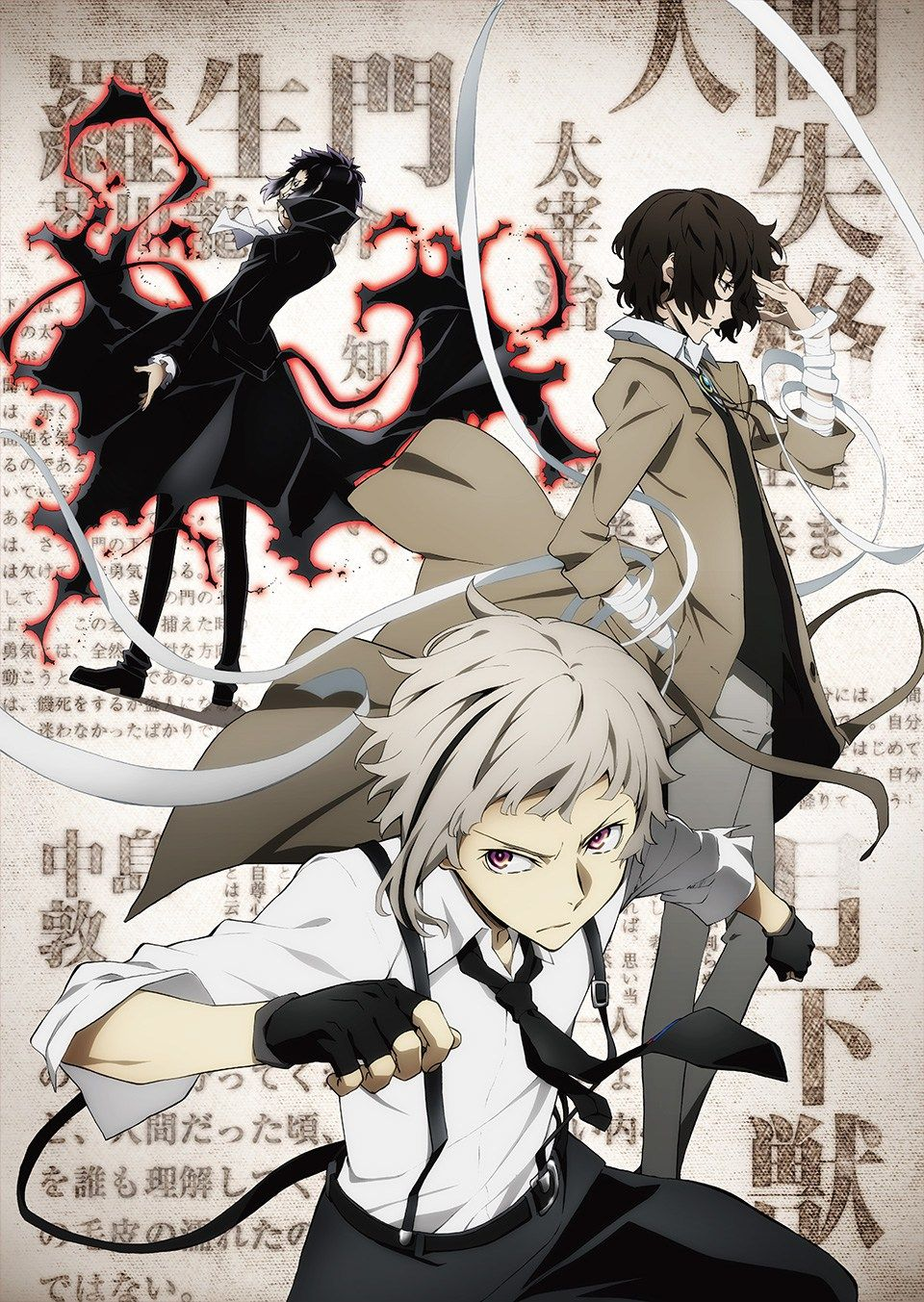 New Visual for BONES' Bungou Stray Dogs TV Anime Revealed
