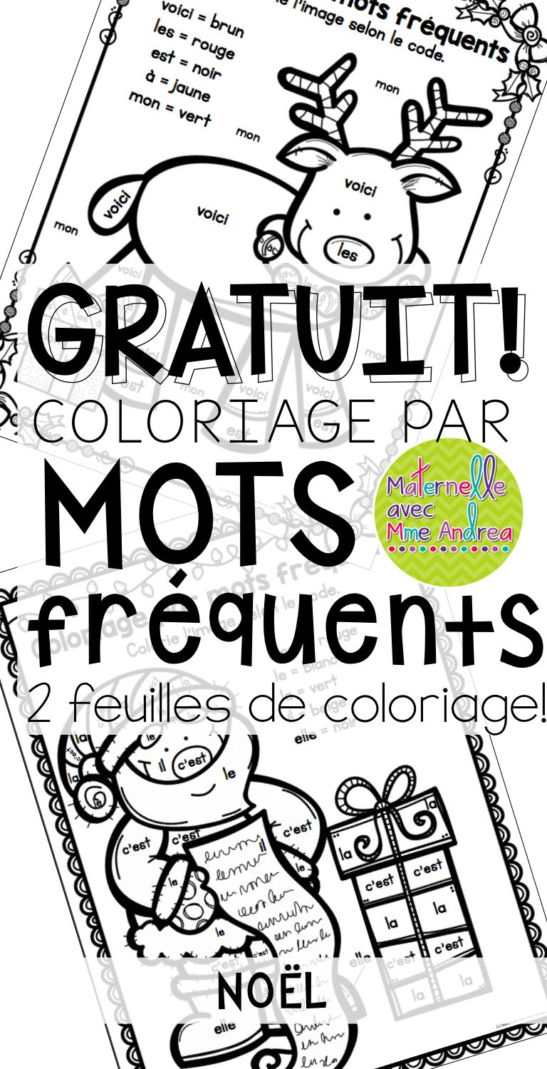 FREE French Christmas colour by sight word worksheets